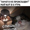 Фото Валера, Александров Гай, 49 лет - добавлено 3 августа 2019