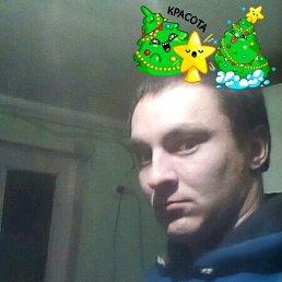 Денис, 25 лет, Бучач