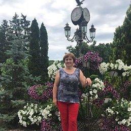 Наташа, 57 лет, Павлоград