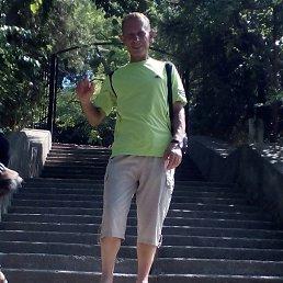сергей, 47 лет, Долинская