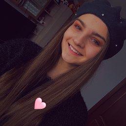 Марина, 18 лет, Якутск