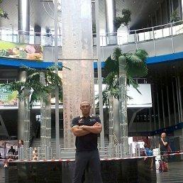 Дмитрий, Симферополь, 33 года