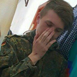 rpture, 18 лет, Кременная