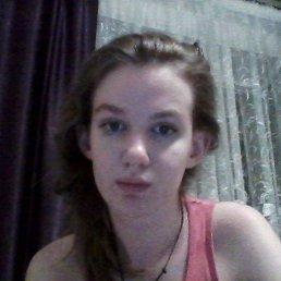 Диана, 28 лет, Ставрополь