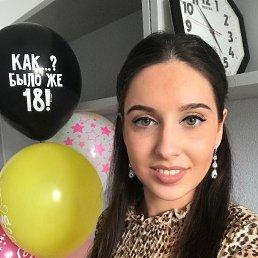 Кристина, 29 лет, Рязань