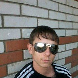 Дмитрий, 24 года, Сакмара