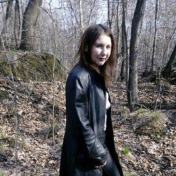 Natalie, 18 лет, Рязань
