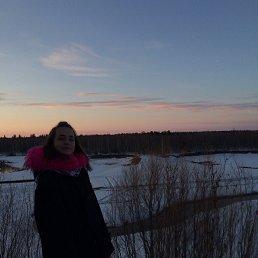 Мария, 18 лет, Ханты-Мансийск