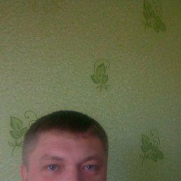 Виктор, 39 лет, Луганск