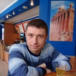Сергей, , Кировское