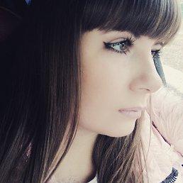 Анна, 30 лет, Ростов-на-Дону