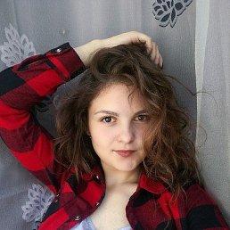 Марина, 20 лет, Горно-Алтайск