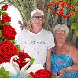 Наталя и Евгений, 63 года, Лисичанск