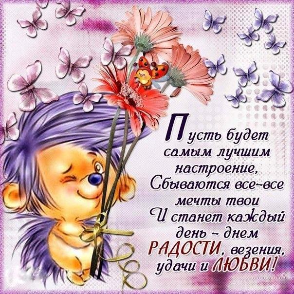 Свадьбу татарская, каждодневные открытки с пожеланиями