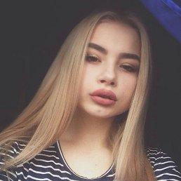 Снежана, 20 лет, Ставрополь