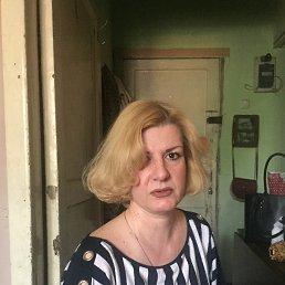 Татьяна, 45 лет, Монино