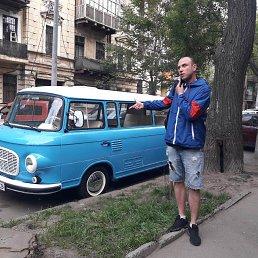 сергей, 30 лет, Киев