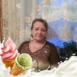 Наталья, 55 лет, Молодогвардейск