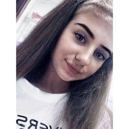Саша, Киев, 19 лет