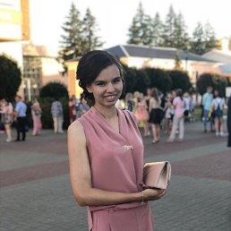 Елена, 19 лет, Курск