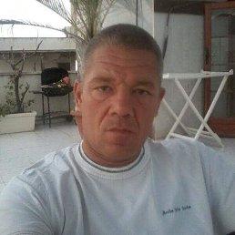 Евгений, 49 лет, Васильков