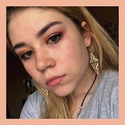 Яна, 16 лет, Кемерово