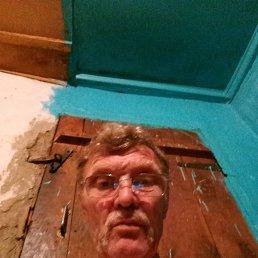 Владимир, 59 лет, Холмская