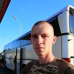 Паша, 30 лет, Первомайск