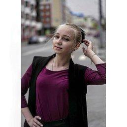 Екатерина, 16 лет, Тюмень