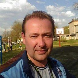 Дмитрий, 45 лет, Томилино