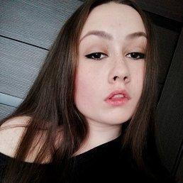 Алина, 20 лет, Ульяновск