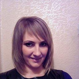 Наташа, 32 года, Новая Каховка