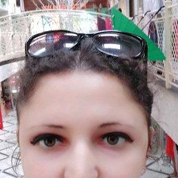 Елена, 27 лет, Кагул
