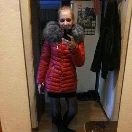Наталья, , Челябинск