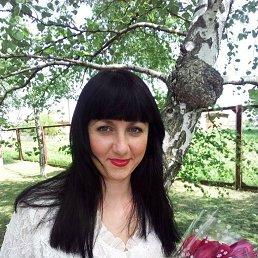 Ольга, Киев, 33 года