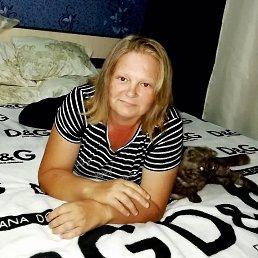 Ирина, 44 года, Зимовники