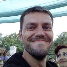 Aleksandr, 35 лет, Днепрорудное