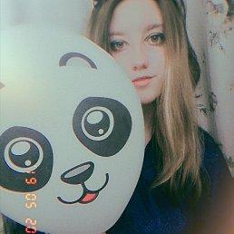 Иришка, 16 лет, Пикалево