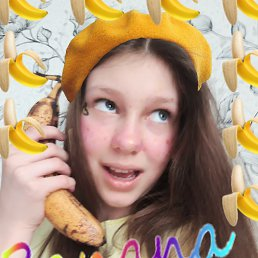 Татьяна, 16 лет, Железногорск