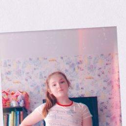 Соня, 17 лет, Екатеринбург