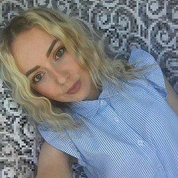 Кристина, 28 лет, Куровское