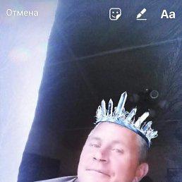 Олег, 48 лет, Староюрьево