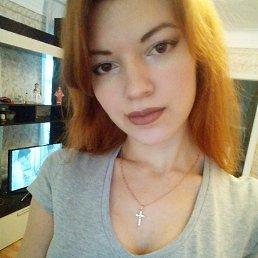 Анастасия, 28 лет, Челябинск