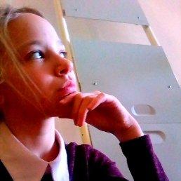 Катя, 19 лет, Ижевск