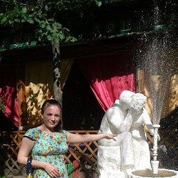 Динара, 36 лет, Нижний Новгород