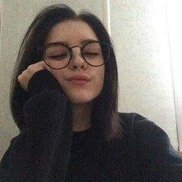 Катя, 16 лет, Некрасовка