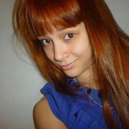 Оксана, 23 года, Алматы