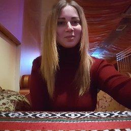Кира, 25 лет, Луганск