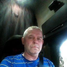 Сергей, 55 лет, Чапаевск