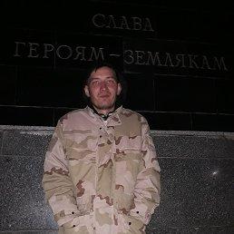 Юрий, 26 лет, Вятские Поляны